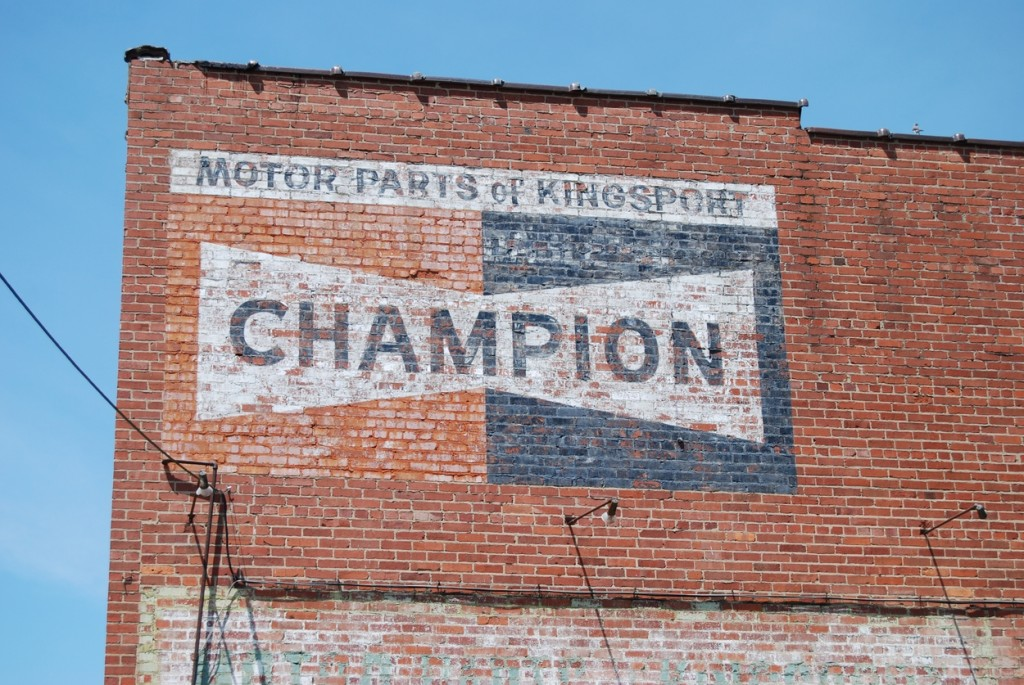 Motor Parts of Kingsport at 2110 E. Center St.