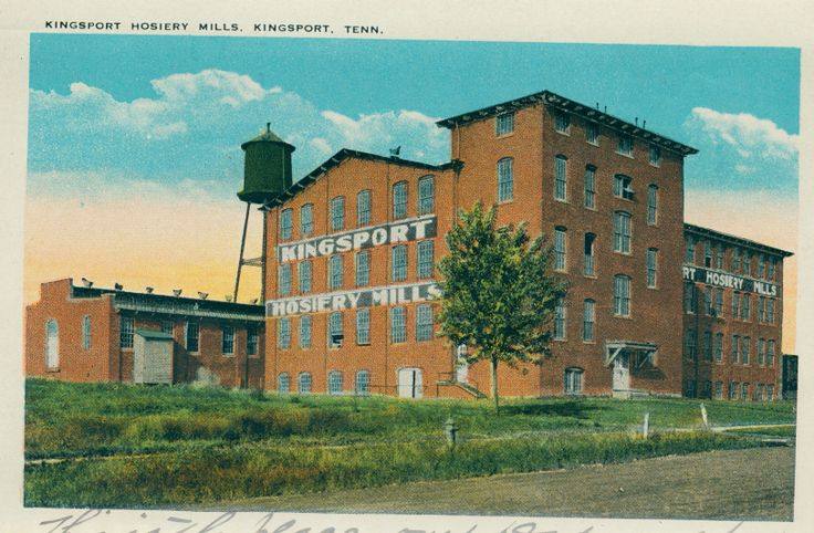 A vintage postcard of the former Kingsport Hosiery Mills, now Dobyns-Taylor Warehouse.