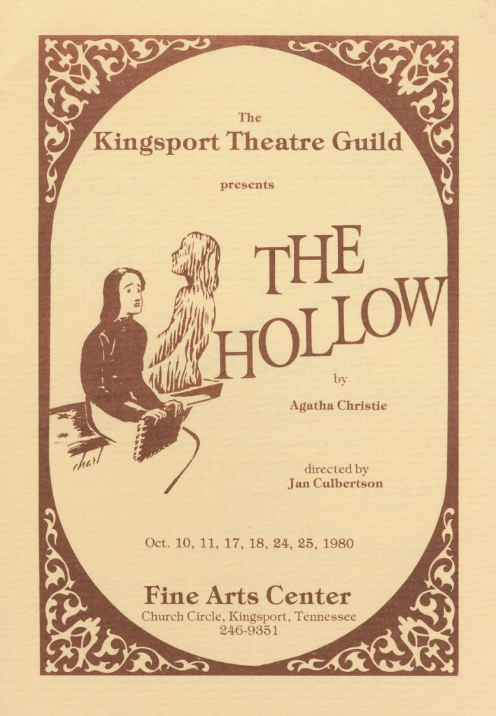 thehollow1980program
